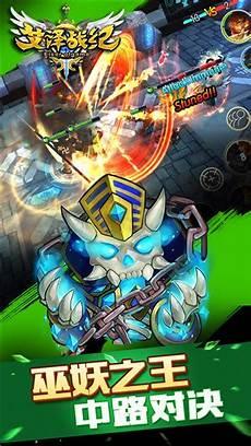魔域手游满v无限魔石版梦幻西游网易版在哪下载_2741梦幻