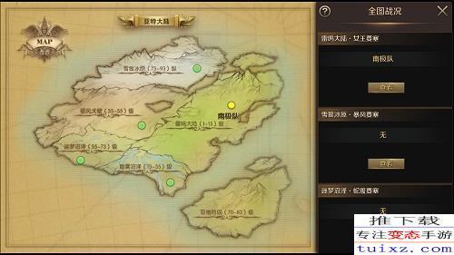 梦幻西游手游下载网易!梦幻西游手游下载网易,5、我们梦幻